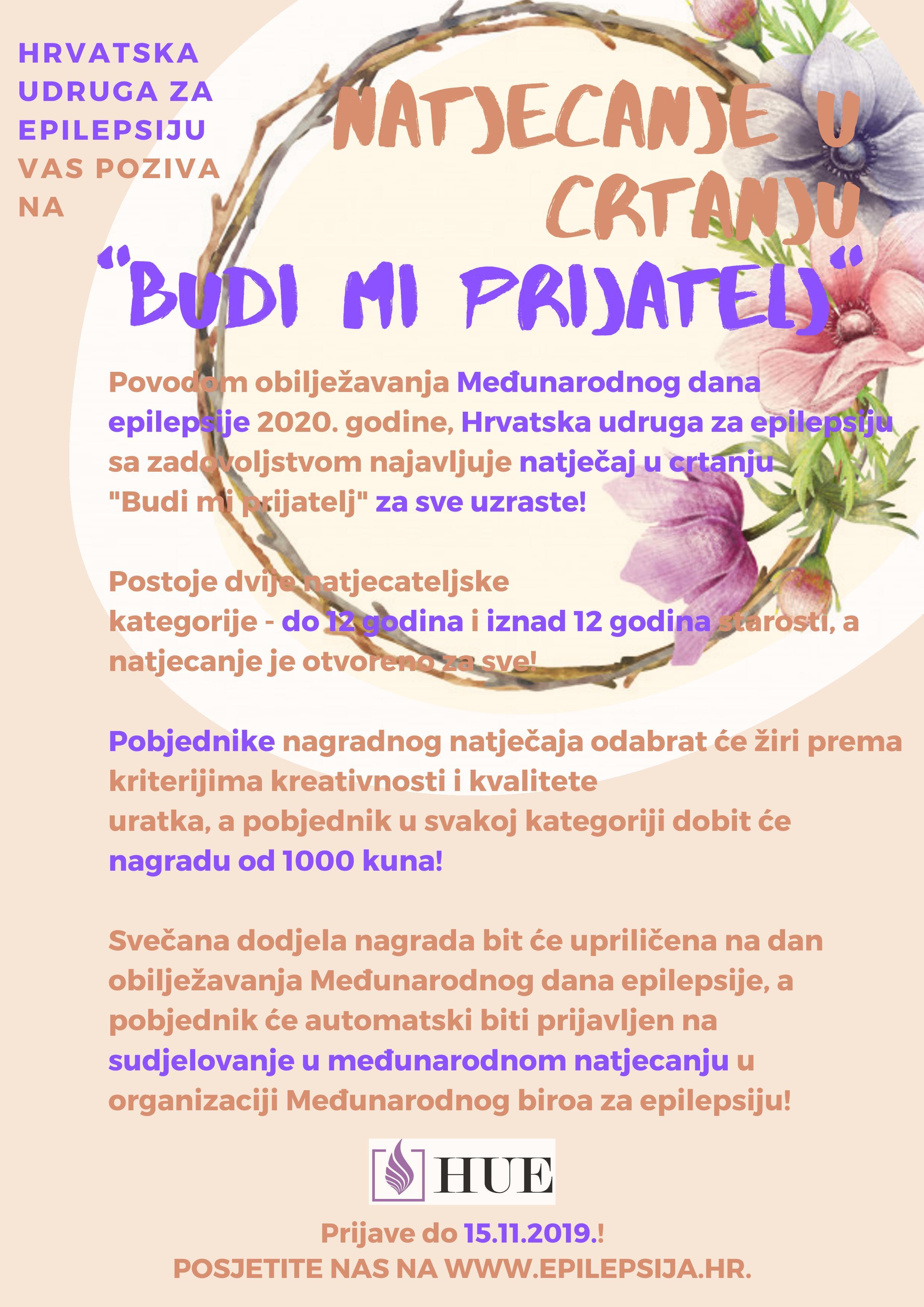 Natječaj crteži-page-001